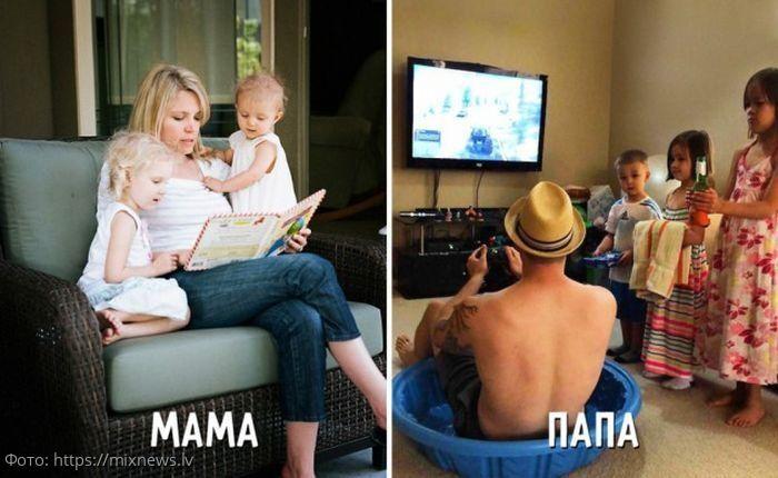 10 фотографий, подтверждающих, что мамы и папы воспитывают детей по-разному