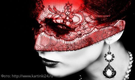 Личности, скрывающиеся под маской женщины-Козерога, Водолея и Рыбы