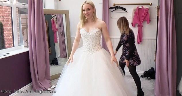 Девушка хотела волшебную свадьбу, но жених устроил ей страшную сказку