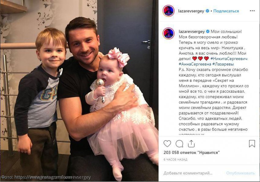 Анна Белодедова названа предполагаемой матерью детей Сергея Лазарева