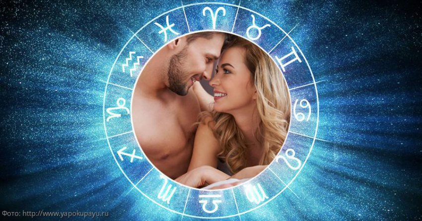 Пять знаков зодиака, которым суждено встретить любовь до конца осени