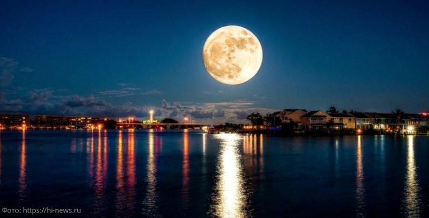 Лунный прогноз красоты и здоровья на 3 октября