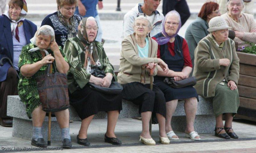 Малышева предложила увеличить пенсионный возраст женщинам, потому что они долго живут и мало работают