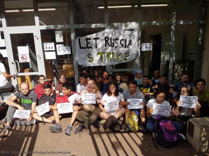 Мэрия Москвы отказала в проведении экологического митинга на площади Краснопресненской заставы