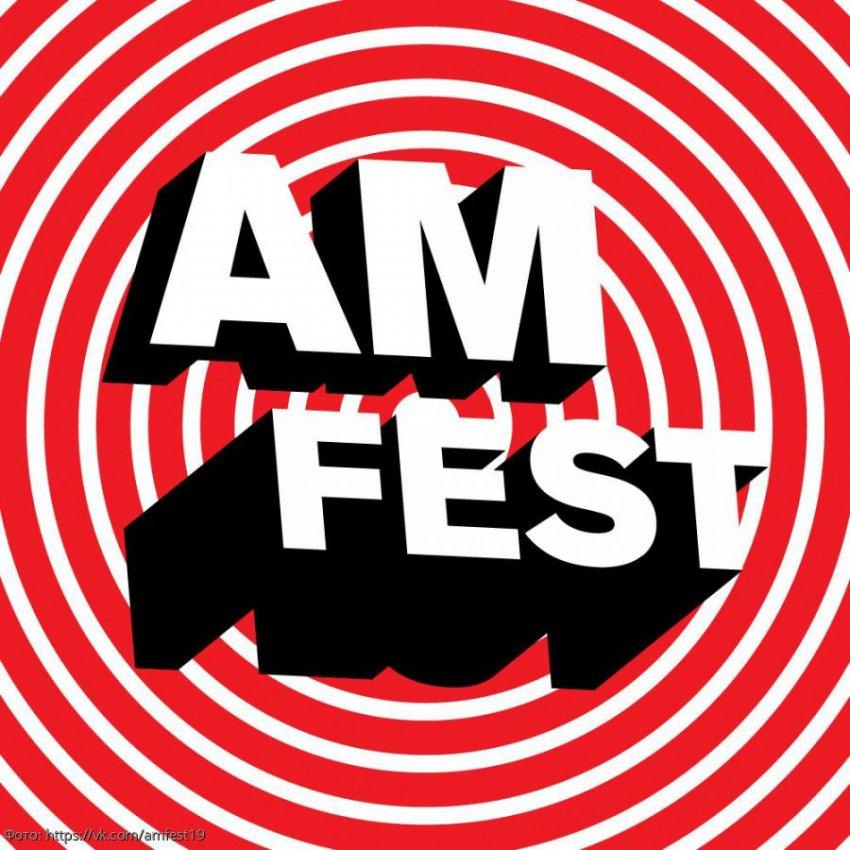В Воронеже состоится фестиваль американского кино «AMFEST»