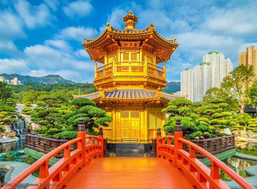 Китайский гороскоп на 5 октября 2019 года