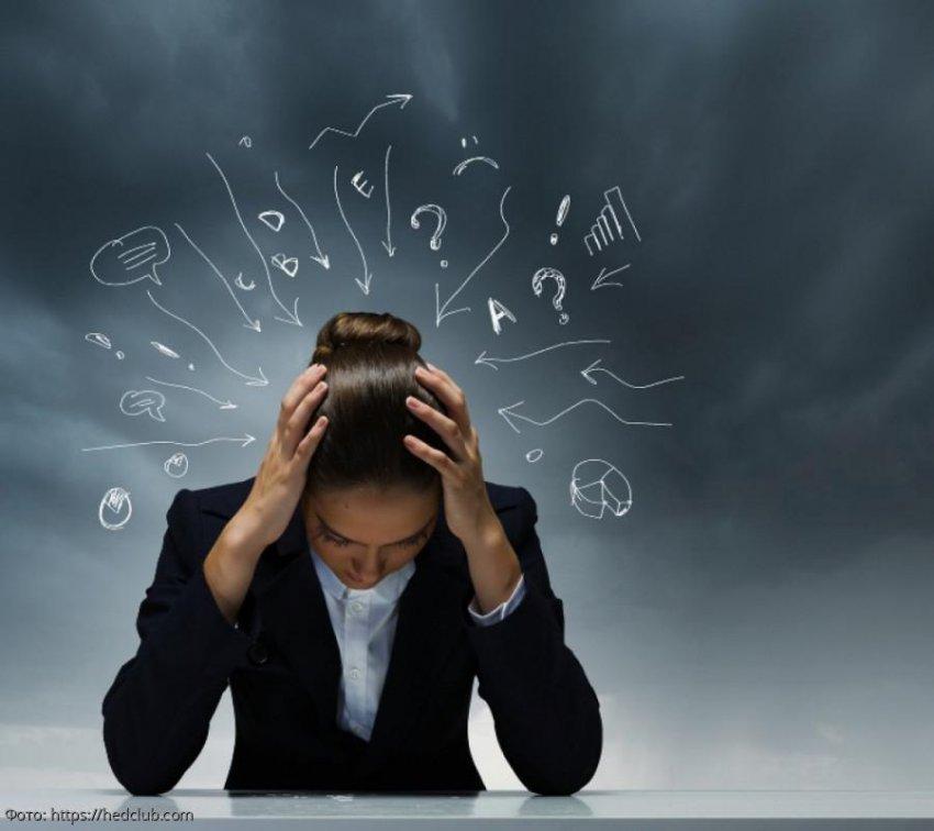 Способы противодействия психологическому выгоранию и депрессии