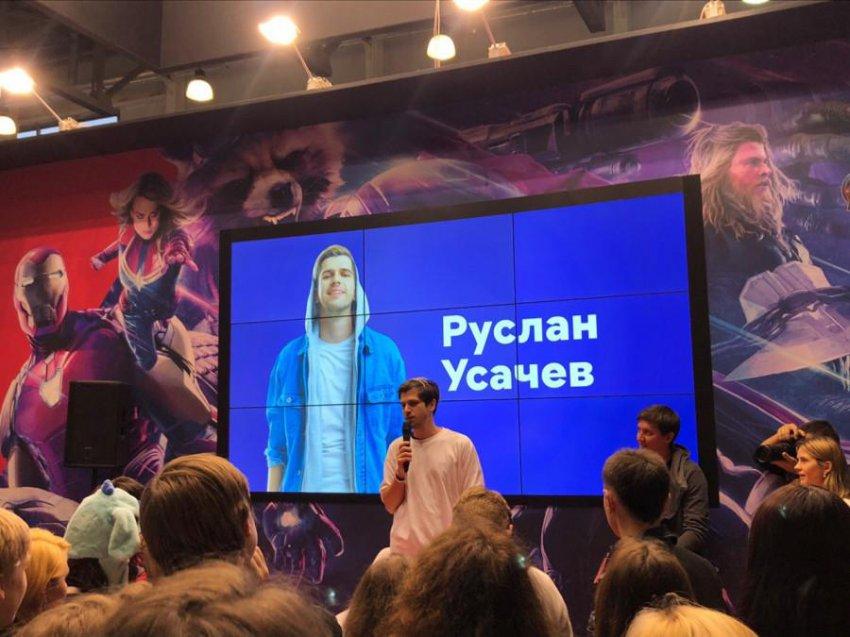 В Москве начался фестиваль Comic Con Russia 2019