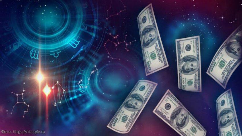 Финансовый гороскоп на период с 7 по 13 октября от астролога Жанны Каськовой