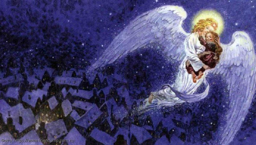 Советы от ангела-хранителя на 6 октября для всех знаков зодиака