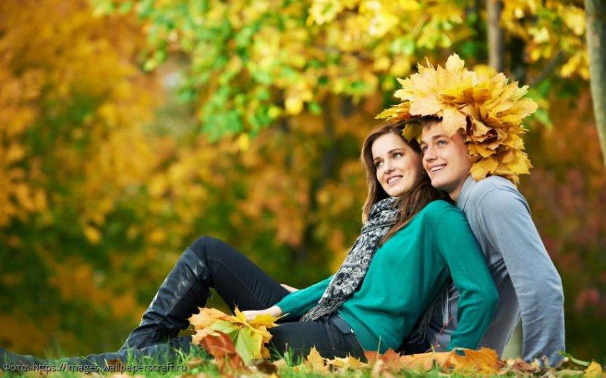 Любовный гороскоп на 7 октября