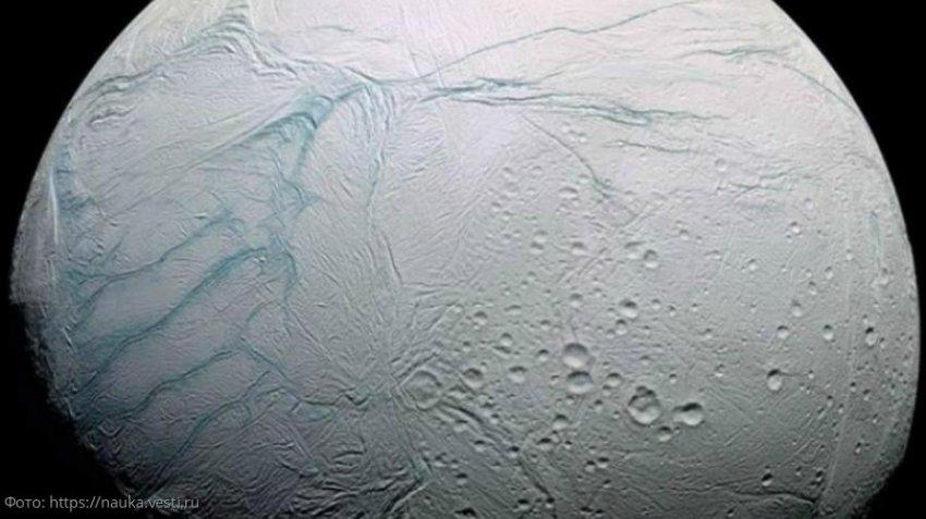 На спутнике Сатурна Энцеладе найдены аминокислоты, являющиеся основным компонентом для формирования жизни