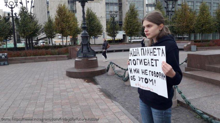 Экоактивисты нелестно отозвались о Российской энергетической неделе