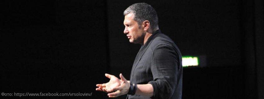 Дмитрий Гордон обвинил Соловьева в смерти украинцев