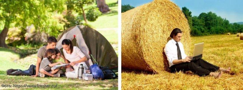 Фото, доказывающие, что наш мир сильно изменился