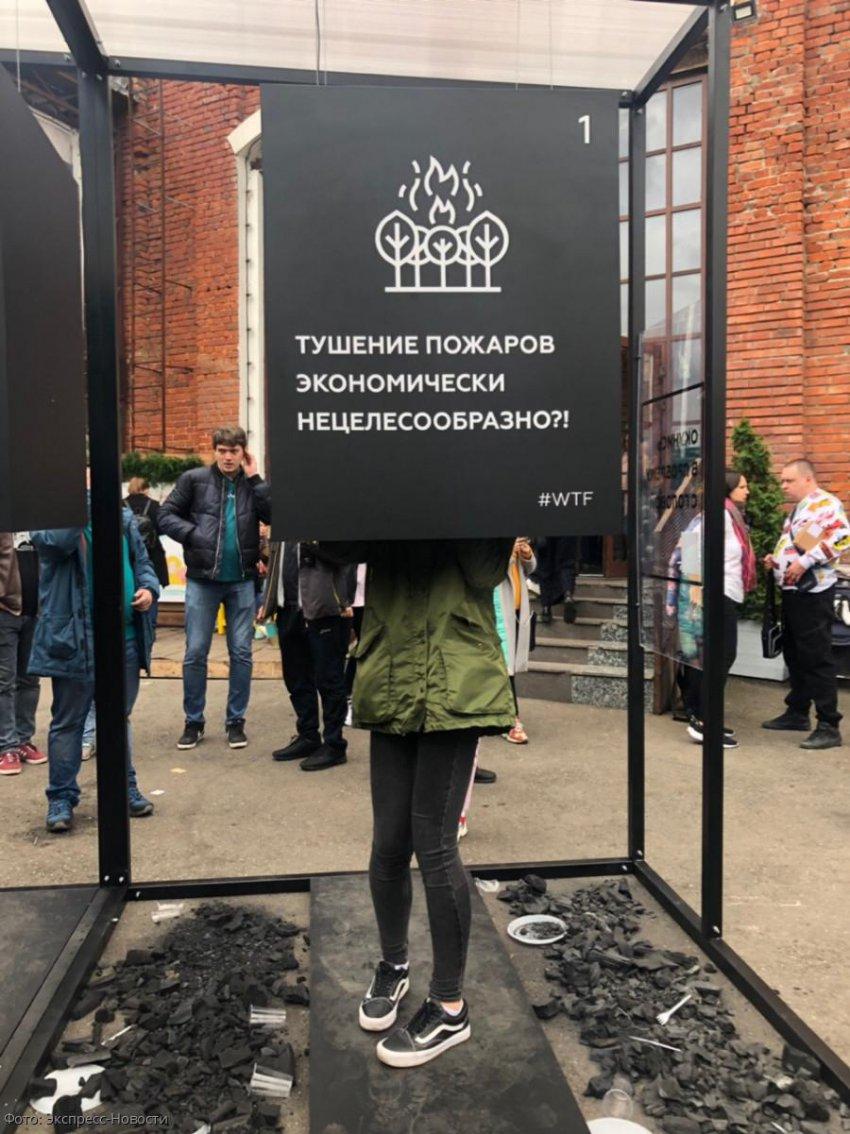 В Москве прошел главный ЗОЖ-фестиваль года 4fresh DAY