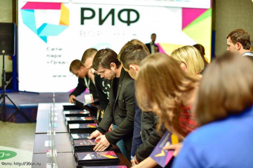 В столице Черноземья пройдет фестиваль «РИФ-Воронеж»