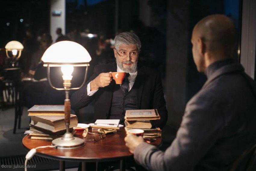 6 октября в Москве отметили Международный день кофе