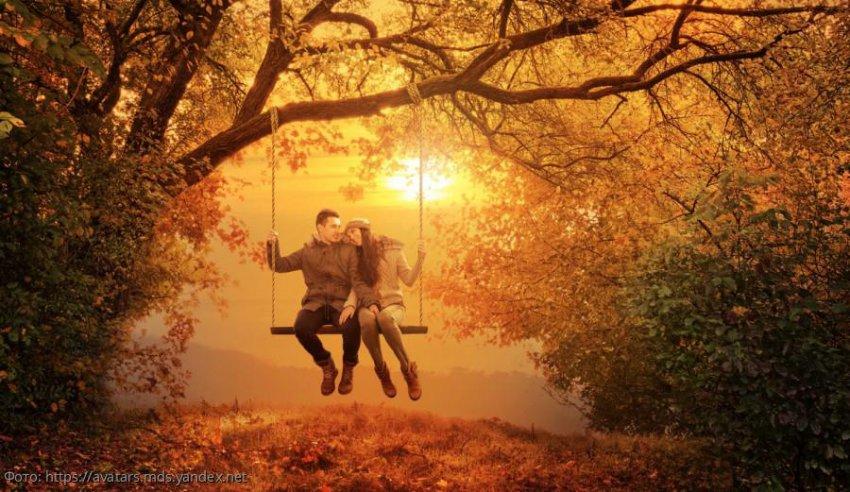 Любовный гороскоп на 9 октября