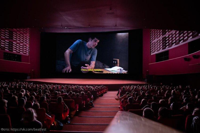 В Воронеже состоится международный кинофестиваль Beat Weekend