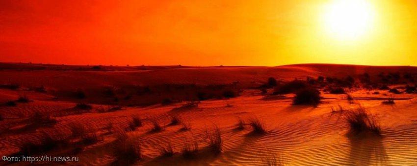 Американские ученые назвали сроки глобального усиления жары