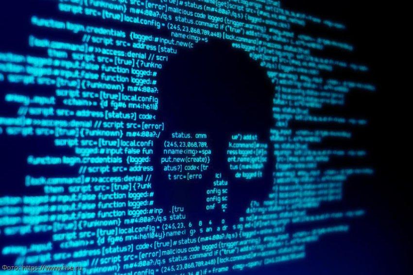 3 угрозы кибербезопасности, о которых вы вряд ли задумывались