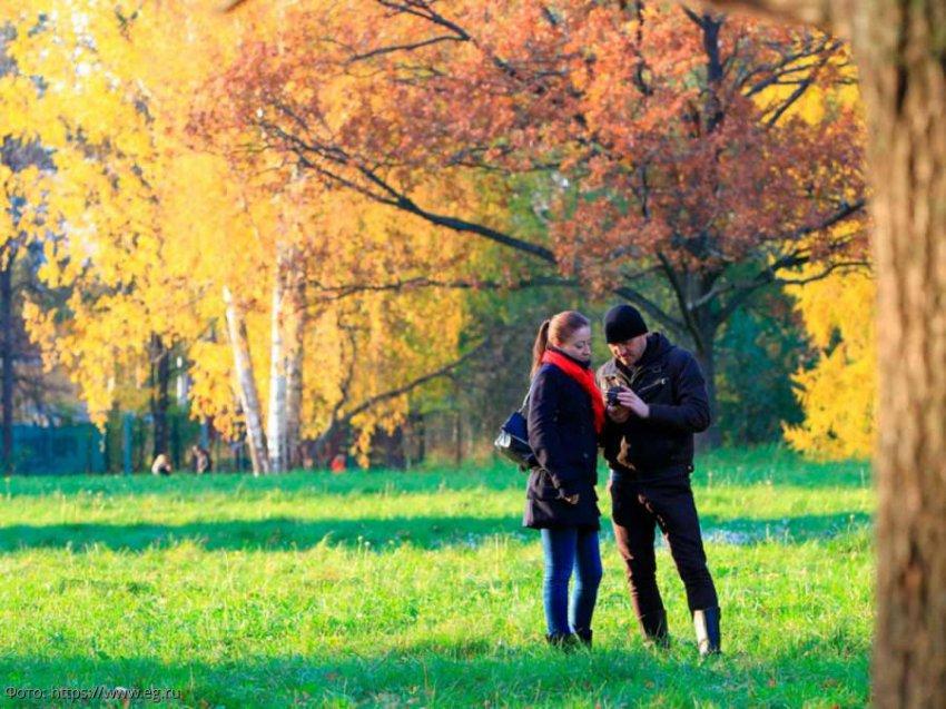 Любовный гороскоп на 10 октября