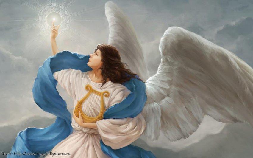 Советы от ангела-хранителя на 10 октября для всех знаков зодиака