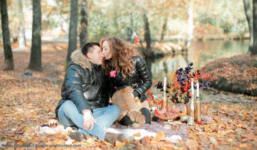 Любовный гороскоп на 11 октября