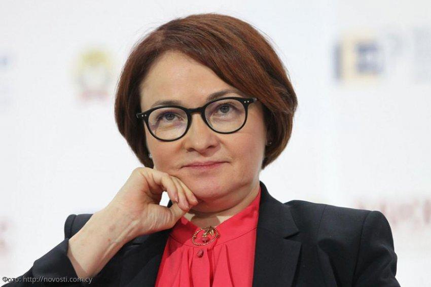 Глава Центробанка Эльвира Набиуллина рассказала о новом виде хищения денег с банковских карт