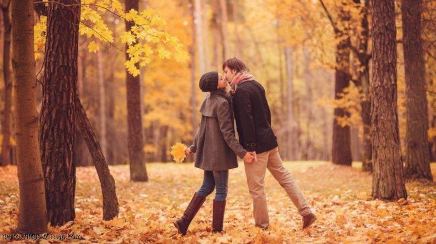 Любовный гороскоп на 12 октября