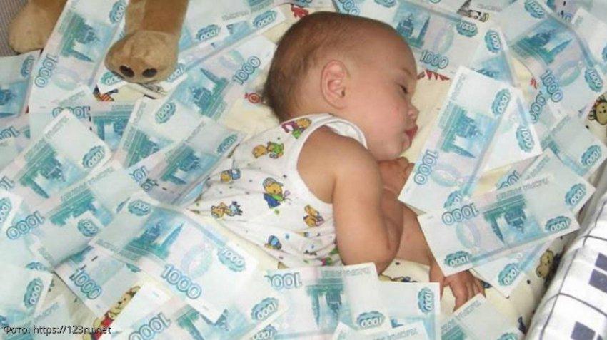 Работающим россиянам хотят ограничить выплату детских пособий