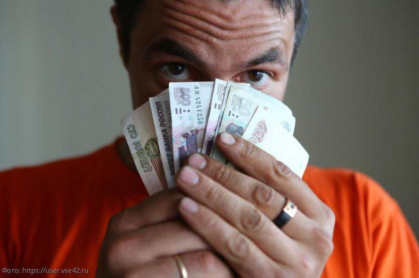 Павел Глоба назвал знаки зодиака, которых ждет денежный ноябрь