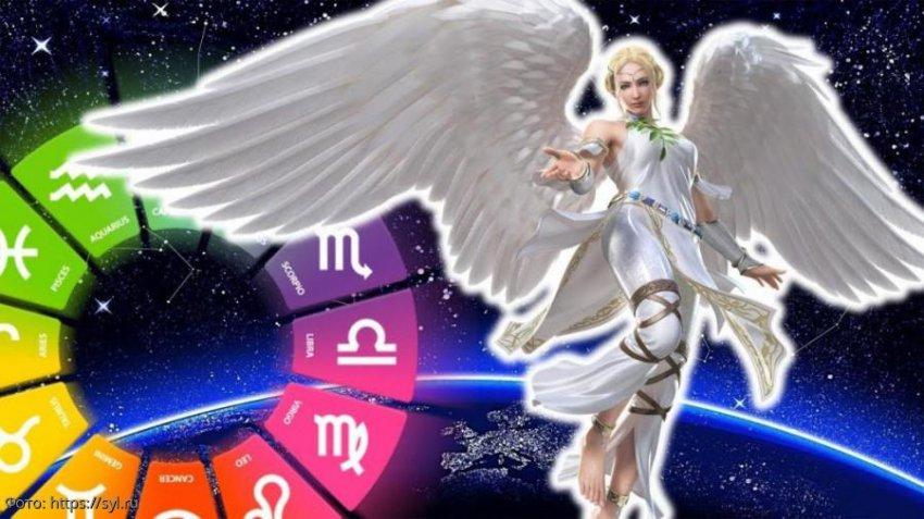 Знаки зодиака, которых оберегают самые мощные ангелы-хранители