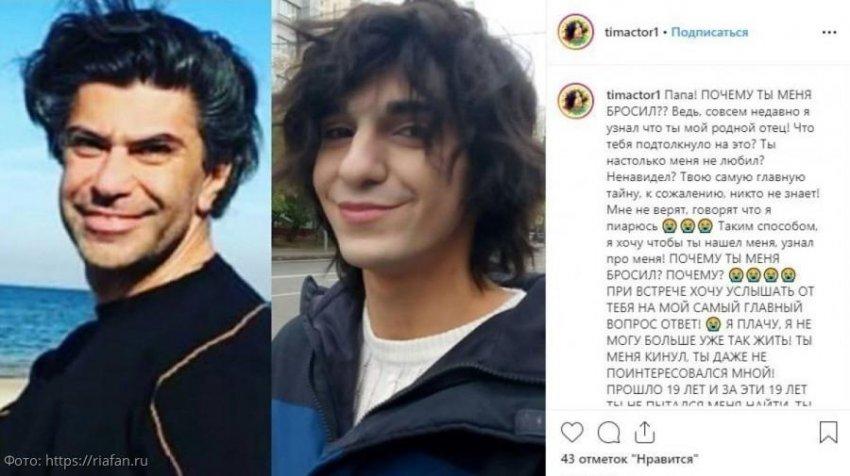 Николай Цискаридзе отказался комментировать заявление о внебрачном сыне