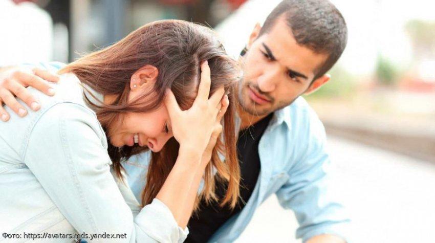 Ясновидящая Саона назвала пять главных способов контроля над эмоциями