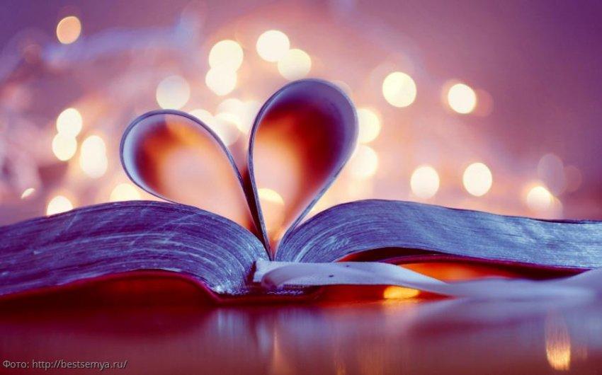 Павел Глоба назвал знаки зодиака, которые встретят долгожданную любовь в ноябре