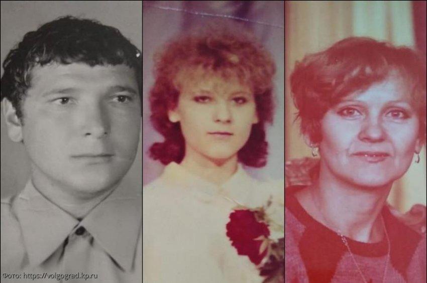 В Волгограде возобновили расследование по делу семьи, которая пропала 30 лет назад ещё в СССР