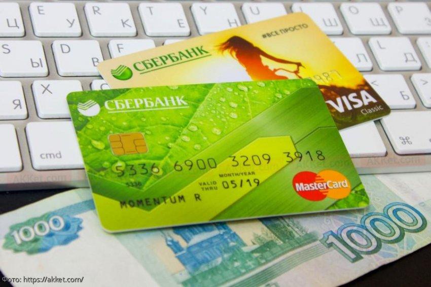 Нумерология банковской карты: числа, которые притягивают деньги