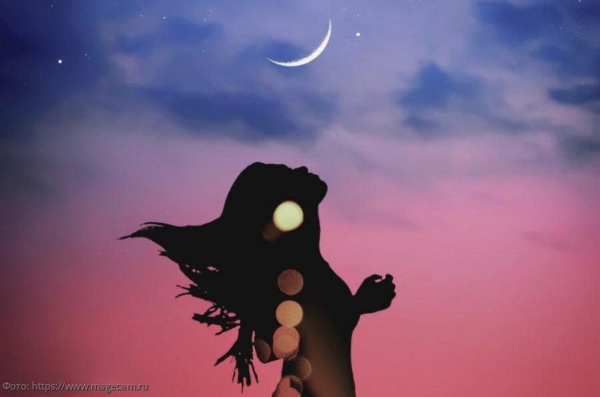 Лунный любовный прогноз с 24 по 30 октября