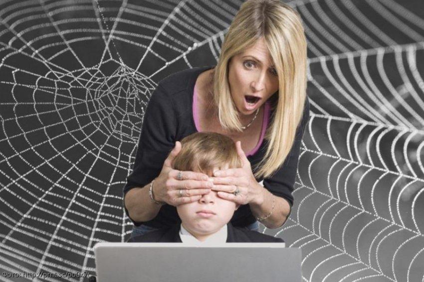 Способы обеспечения безопасности детей в Интернете