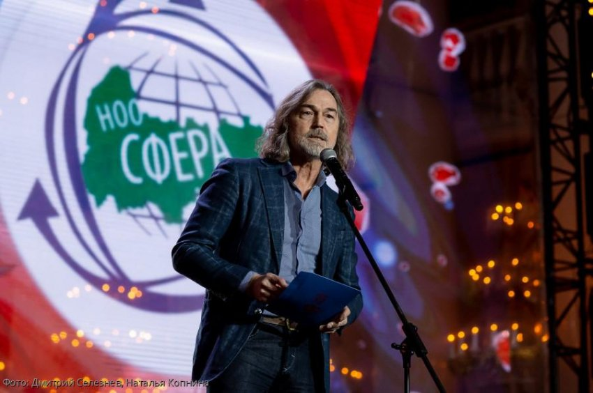В Москве наградили людей с добрым сердцем