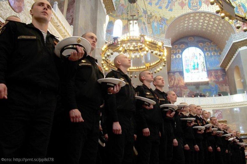 В Кронштадтском морском соборе открыт сезон концертов
