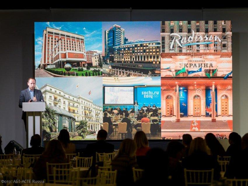 Эксперты IMG Show 2019 назвали главные тренды индустрии конгрессного и инсентив-туризма