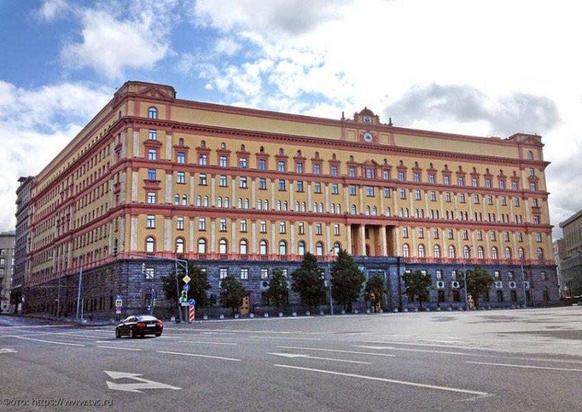 Россиянин угрожал убить себя у здания ФСБ
