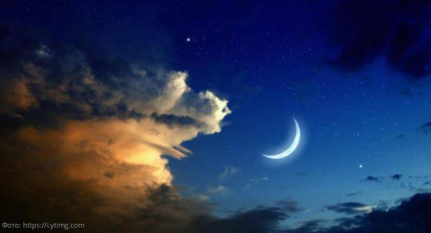 Лунный прогноз красоты и здоровья на 31 октября