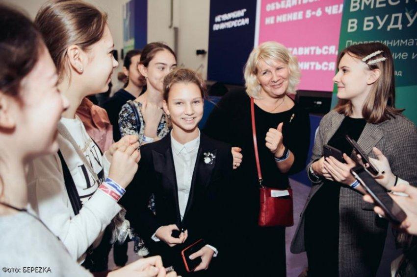 В Москве прошел бизнес-форум для молодежи