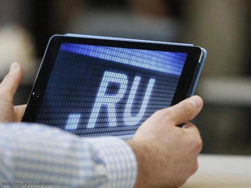 В первый день ноября в России вступают в силу новые законы