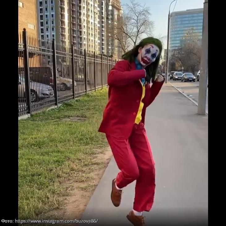 Бузова вышла в свет в костюме Джокера, такого от нее не ожидали даже фанаты