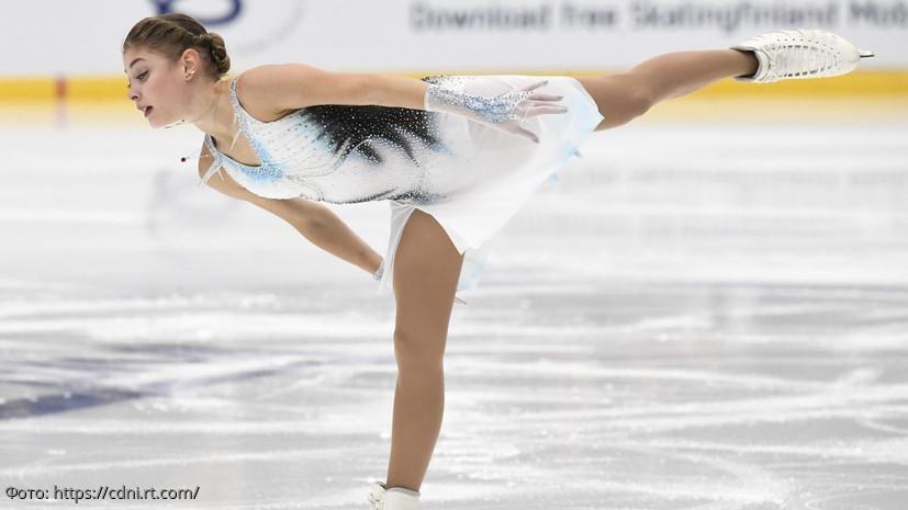 Загитова, Косторная и Сотскова выступили на третьем этапе Гран-при в Гренобле